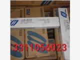 国产神钢电焊条LB-106电焊条E10016-G高强焊条内蒙古