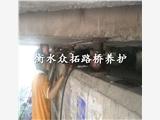 怀化板式橡胶支座更换(桥梁同步顶升)专业施工