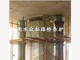 内江更换盆式橡胶支座(桥梁同步顶升)专业施工
