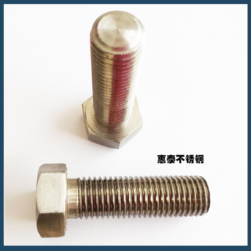 惠泰特价供应-不锈钢内六角沉头螺栓-火热促销-304不锈钢