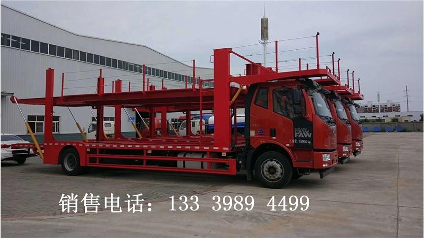 中山市中置轴挂车轿运车完全符合规定 可以安心上高速