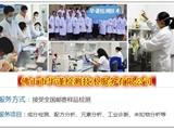 惠东市生活小区污水排放检测实验室