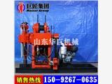 百米水井钻机地质勘探钻机现货