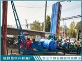 临颍华兴6.0型空压洗井机  河南洗井机设备  洗井机厂家
