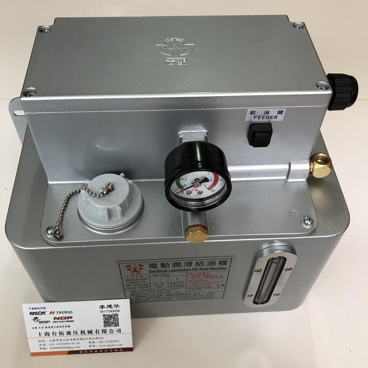 台湾志观TSWUKWAN三角泵组合三角泵组合1/4HP-AM5-RA
