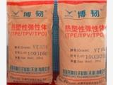 东港哪里回收聚氨酯组合料和聚氨酯黑白料