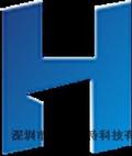 深圳市汉斯福特科技有限企业