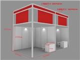 深圳国际医疗器械展览会