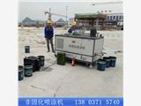 推薦:臺中市保溫噴涂機批發價