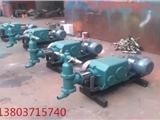 机械资讯:北京朝阳区单缸泥浆泵发货快