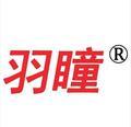 深圳市华文瀚声科技有限企业
