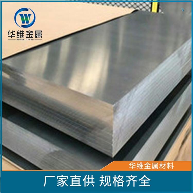 深圳 中山 珠海 佛山 供应美国进口6061-t6511铝板