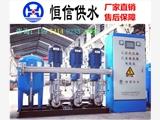 不锈钢变频箱式无负压供水设备增加压二次无塔稳流多级泵补偿管道