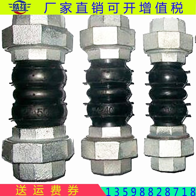 KST-L 丝扣橡胶接头 KYT 同心异径橡胶接头 硅橡胶接头 风机丝扣
