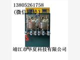 高温高压染色机全自动中样染色机生产厂家/华夏科技江苏染色机