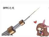 海晏县opgw光缆型号和规格为现货厂家