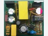 亚成微RM9003A/EM9003B 500V 600V 耐压 球泡灯 投光灯 高精度恒流驱动IC