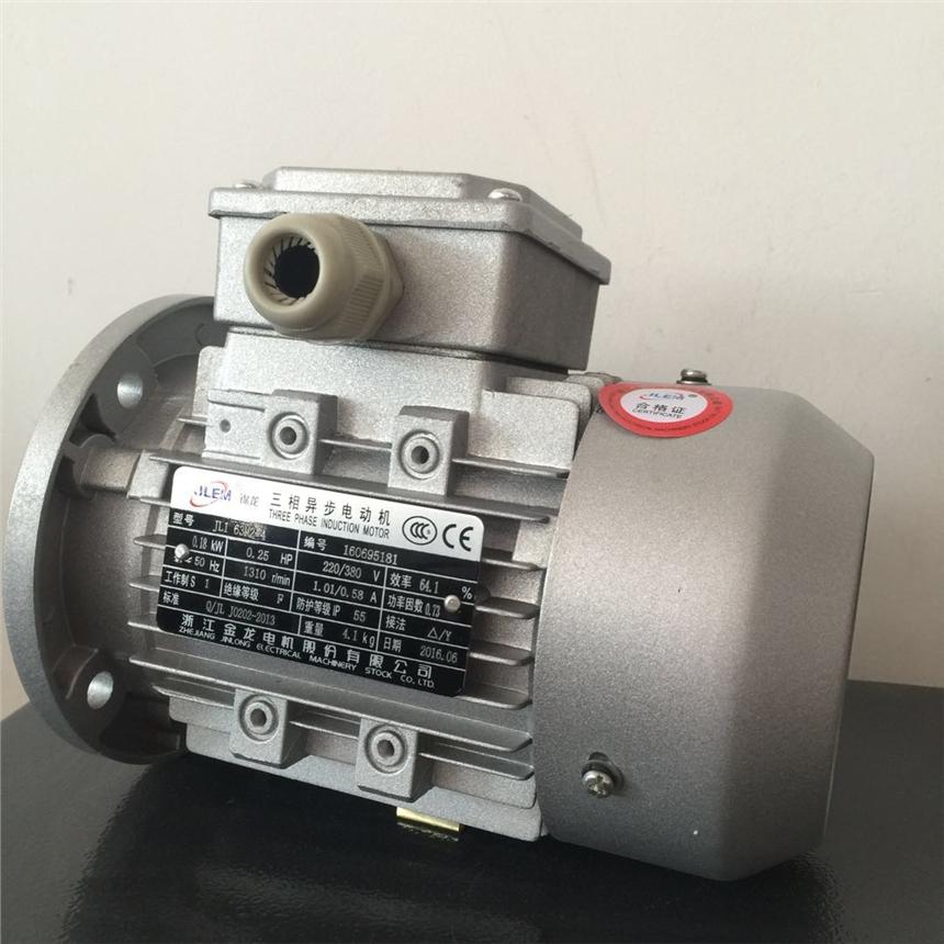 金龙电机JL80M2-4-0.75KW厂家报价