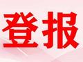 杭州泓洋广告德赢体育平台下载