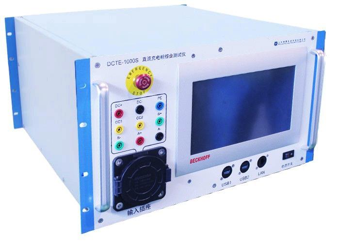 群菱能源 直流充电桩综合测试仪 DCTE-1000S 充电桩运维测试 充电桩计量测试