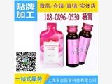 蓝莓复合型果汁饮料oem代加工厂家 美容饮品贴牌定制