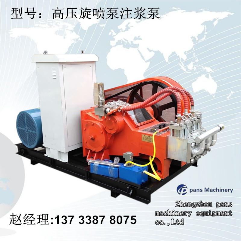 旋喷桩高压注浆泵流量,南宁高压旋喷注浆大泵价格厂家