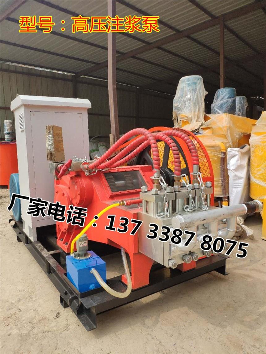 广西南宁高压旋喷注浆泵型号及规格