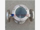 三通视镜厂家四川省广元市钢化玻璃水流指示器
