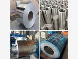 沈陽 5052鋁板價格(耐腐蝕)