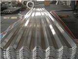 盤錦6063合金鋁板廠家