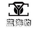 鄭州市精衡實業有限公司