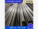 重庆Gcr15光亮管生产厂家(新闻)贵阳