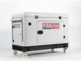 生产厂家10kw静音柴油发电机 欧洲狮动力