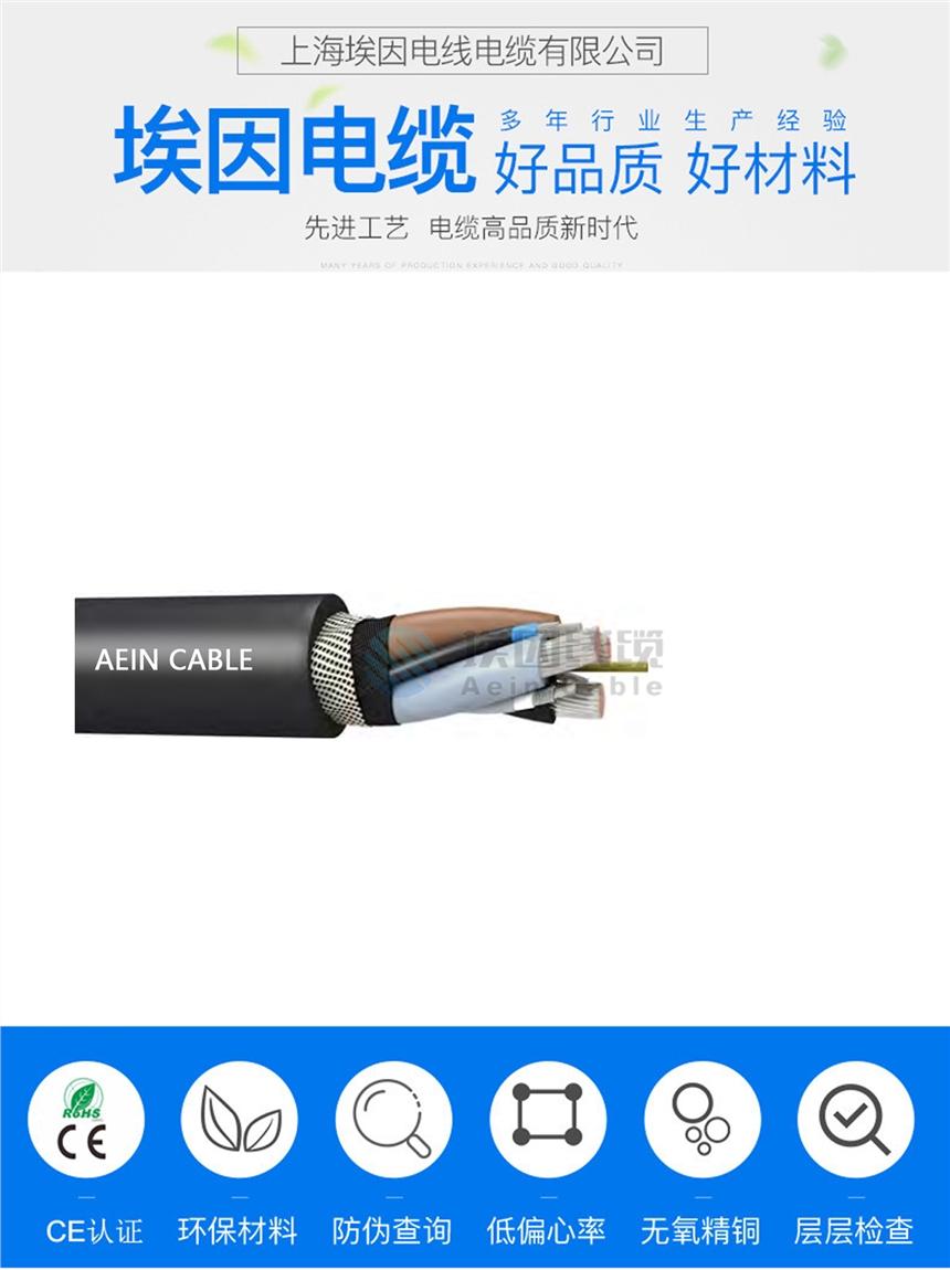 耐弯曲伺服电缆、高柔屏蔽电缆,信号传输,优质无氧铜线