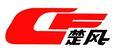 湖北新楚风汽车股份德赢体育平台下载
