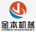 廣州金本機械設備有限公司