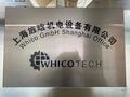 上海旌晗机电设备有限企业