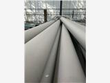 2205不銹鋼工業管雙相不銹鋼廠家
