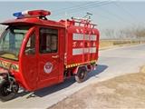 简阳优质小型电动消防车哪家专业