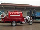 郏县新能源电动消防车价格