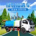 内蒙古8方绿化洒水车多少钱一辆     东风小多利卡洒水车厂家直销
