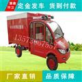 江苏省连云港市 哪里卖水罐消防车      小型多功能消防洒水车