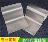 导电布胶带 银色平纹导电布屏蔽电磁辐射抗干扰 单面带胶导电胶布
