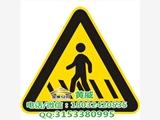 灵武厂家直销交通安全标志牌指示标牌