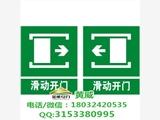厂家直销搪瓷标志牌PVC标志牌