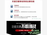 危情时刻:中国电信卫星电话,防洪抢险初露锋芒!