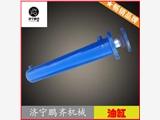 江苏鹏齐供应液压油缸 小型低压拉杆非标定做 拉杆行车油缸