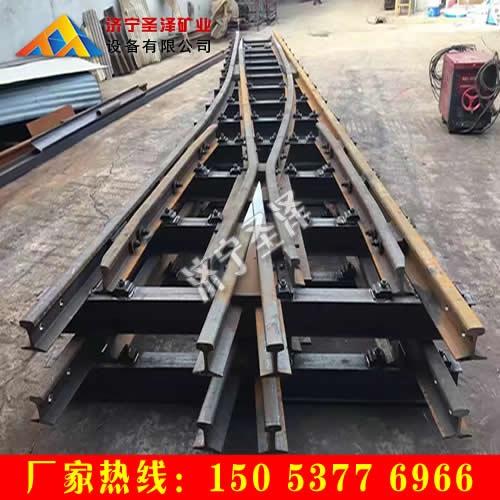煤矿道岔现货价格 煤矿道岔规格型号  煤矿道岔型号及技术参数