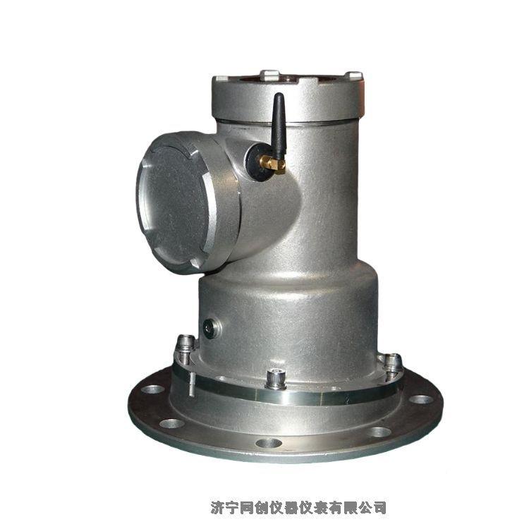 GUL70矿用本安型物位传感器 煤仓雷达物位计
