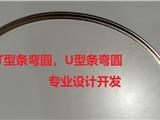 气动自动铝条折弯机,中空玻璃铝条折弯机,铝条气动折弯机,气动铝条折弯机,